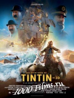 Приключения Тинтина: Тайна Единорога / The Adventures of Tintin (2011) BDRip 720p | Лицензия HD