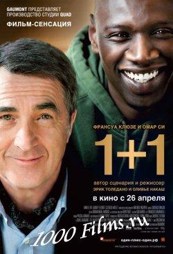1+1|2011|HD 720p