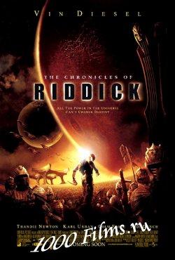 """Хроники Риддика""/Chronicles of Riddick|2004|HD 720p"