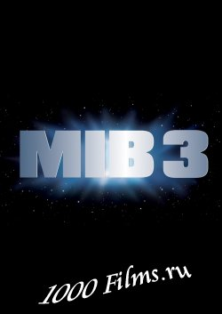 Люди в черном 3/Men in Black 3|2012|HD 720p