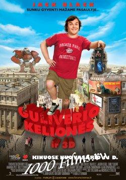Путешествия Гулливера|2010|HD 720p