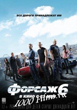 Форсаж 6/ Furious 6|2013|HD 720p