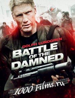 Битва проклятых/Battle of the Damned|2013|HD 720 p