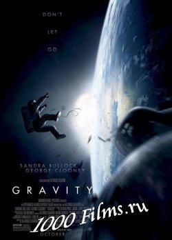 Гравитация|2013| HD720 p