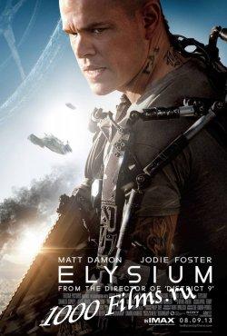 Элизиум/Elysium|2013|HD 720p