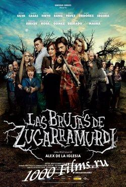 Ведьмы из Сугаррамурди/ Las brujas de Zugarramurdi|2013|HD 720p