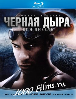 Черная дыра(Риддик)/Pitch Black|2000|HD 720p