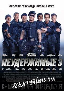Неудержимые 3/The Expendables 3|2014|HD 720p