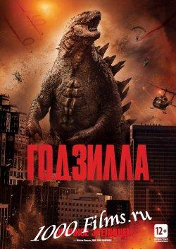 Годзилла/Godzilla|2014|HD 720p